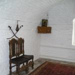 Музей в атаманском дворце
